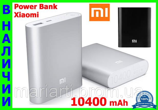 10400mAh Mi Xiaomi Power Bank внешний аккумулятор, портативная батарея!, фото 2