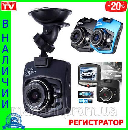 Автомобильный видеорегистратор DVR 338, экран 2.5, фото 2