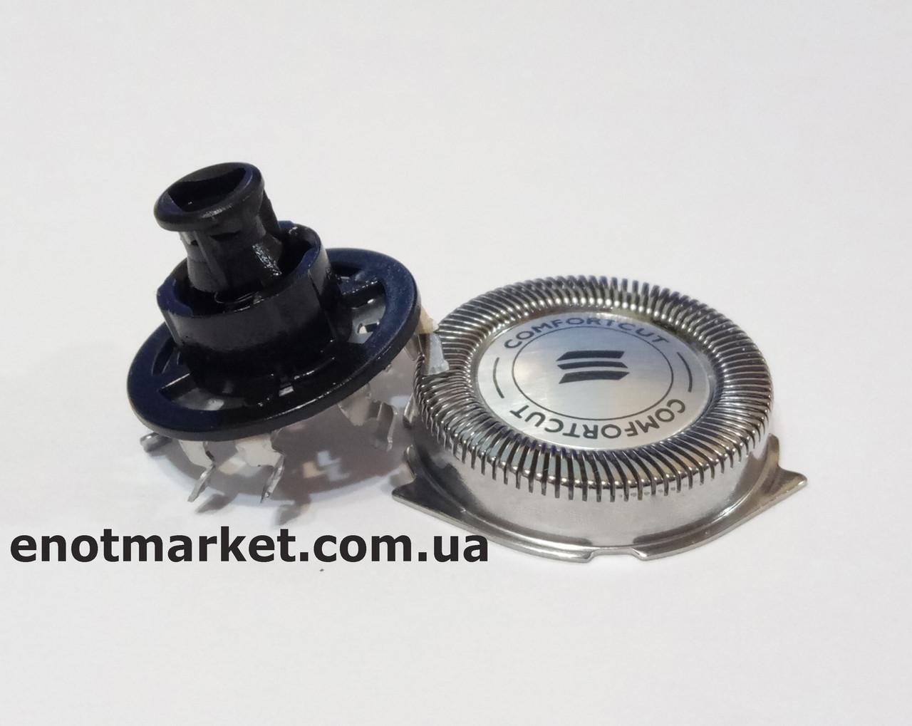 Бритвенная головка (комплект: 1 сеточка + 1 лезвие) для электробритвы Philips (аналог) серии RQ, YS, YQ