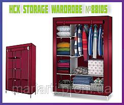 Тканевой шкаф для одежды HCX Storage Wardrobe №88105, Качество, фото 3