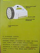Фонарь светодиодный переносной GD-222, фото 2