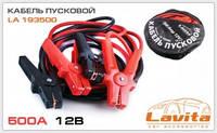 Пусковой кабель 500A 3,5М LAVITA LA 193500