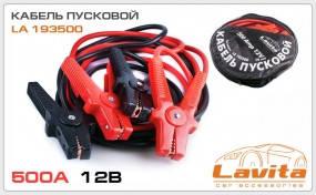 Пусковой кабель 500A 3,5М LAVITA LA 193500, фото 2