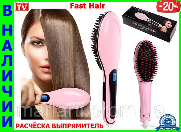 Качество! Расческа выпрямитель FAST HAIR с Led дисплеем! Расчёска для выпрямления волос!, фото 2