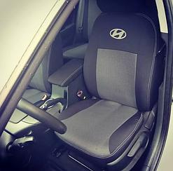 Чехлы в салон для Hyundai Accent (раздельный) с 2010 г (модельные) (EMC-Elegant)