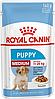 Royal Canin Medium Puppy в соусе, 10 шт