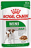 Royal Canin Adult Mini в соусі, 12 шт