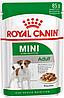 Royal Canin Mini Adult в соусе, 12 шт