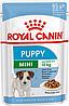 Royal Canin Mini Puppy в соусе, 12 шт
