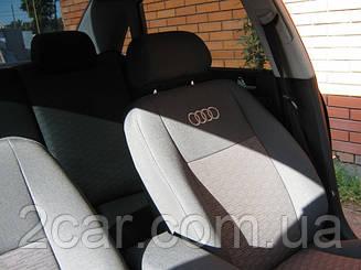 Чехлы в салон модельные Audi А-80 (В3)  c 1986-1991 г (EMC-Elegant)