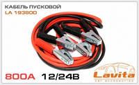 Пусковой кабель 800A 4М LAVITA LA 193800