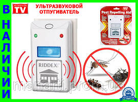 КАЧЕСТВО! Ультразвуковой отпугиватель грызунов и насекомых Riddex Ридекс