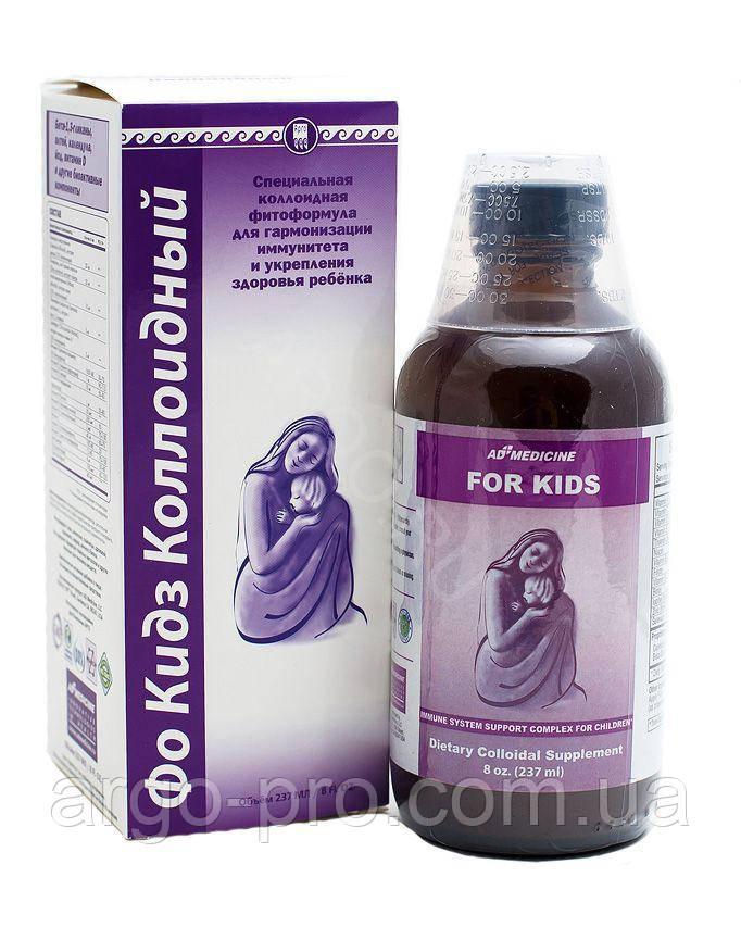 Фо Кидз Коллоидная фитоформула Арго США (витамины для детей, иммунитет, рост, развитие, вирусы, инфекции)