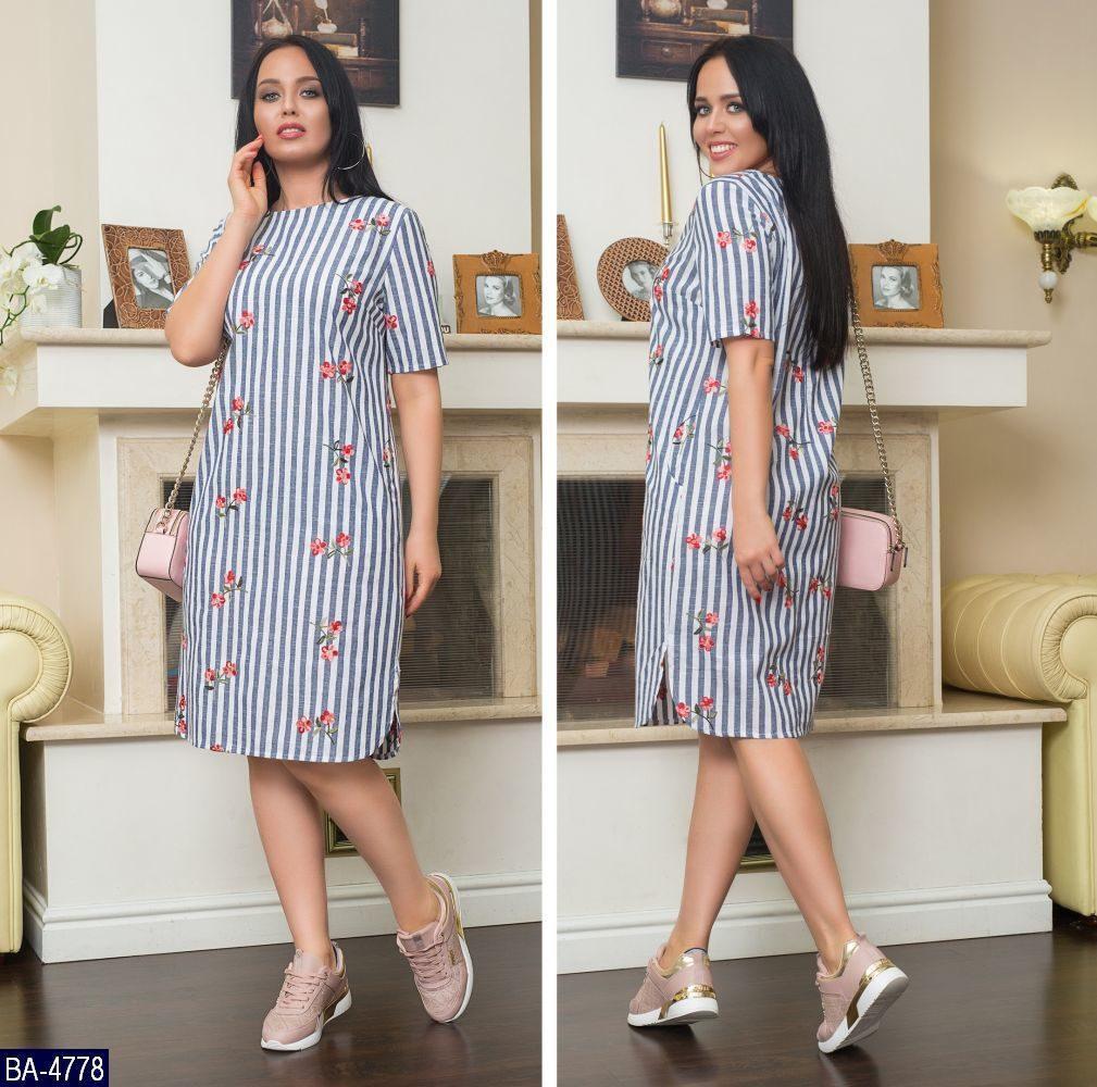 Женское платье летнее в полоску. Ткань коттон. Размер 42, 44, 46