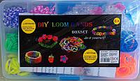 Резинки для плетения браслетов DIY LOOM BANDS 420 штук.
