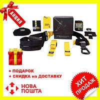 Тренировочные Петли Trx Pro Pack P2, Новинка