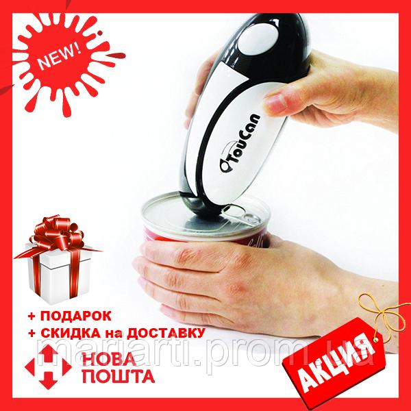 Многофункциональный автоматический ручной консервный нож Toucan, Новинка