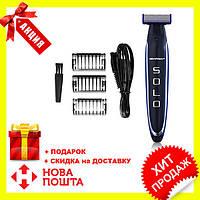 Триммер Micro Touch Solo , машинка для стрижки бороды 3 в 1 , бритва мужская, Новинка