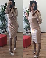 3a9930dac3e Женский костюм с юбкой в Украине. Сравнить цены