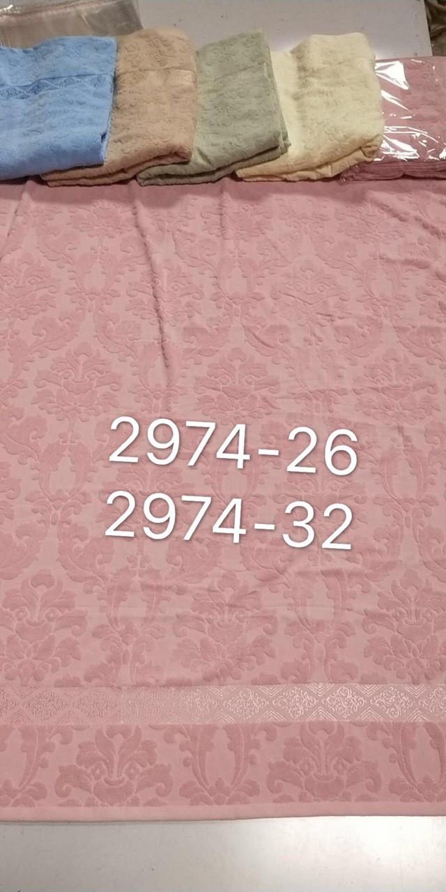 Пледы махровый Р.р 150*200
