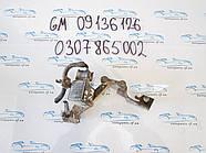 Датчик дорожного просвета, уровня кузова Vectra 09136126, 0307865002