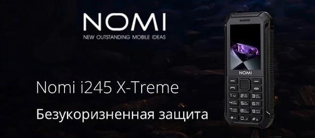противоударный телефон Nomi i245