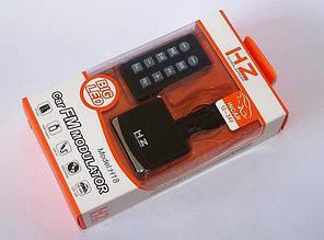 Автомобильный трансмиттер FM MOD. FM модулятор H18