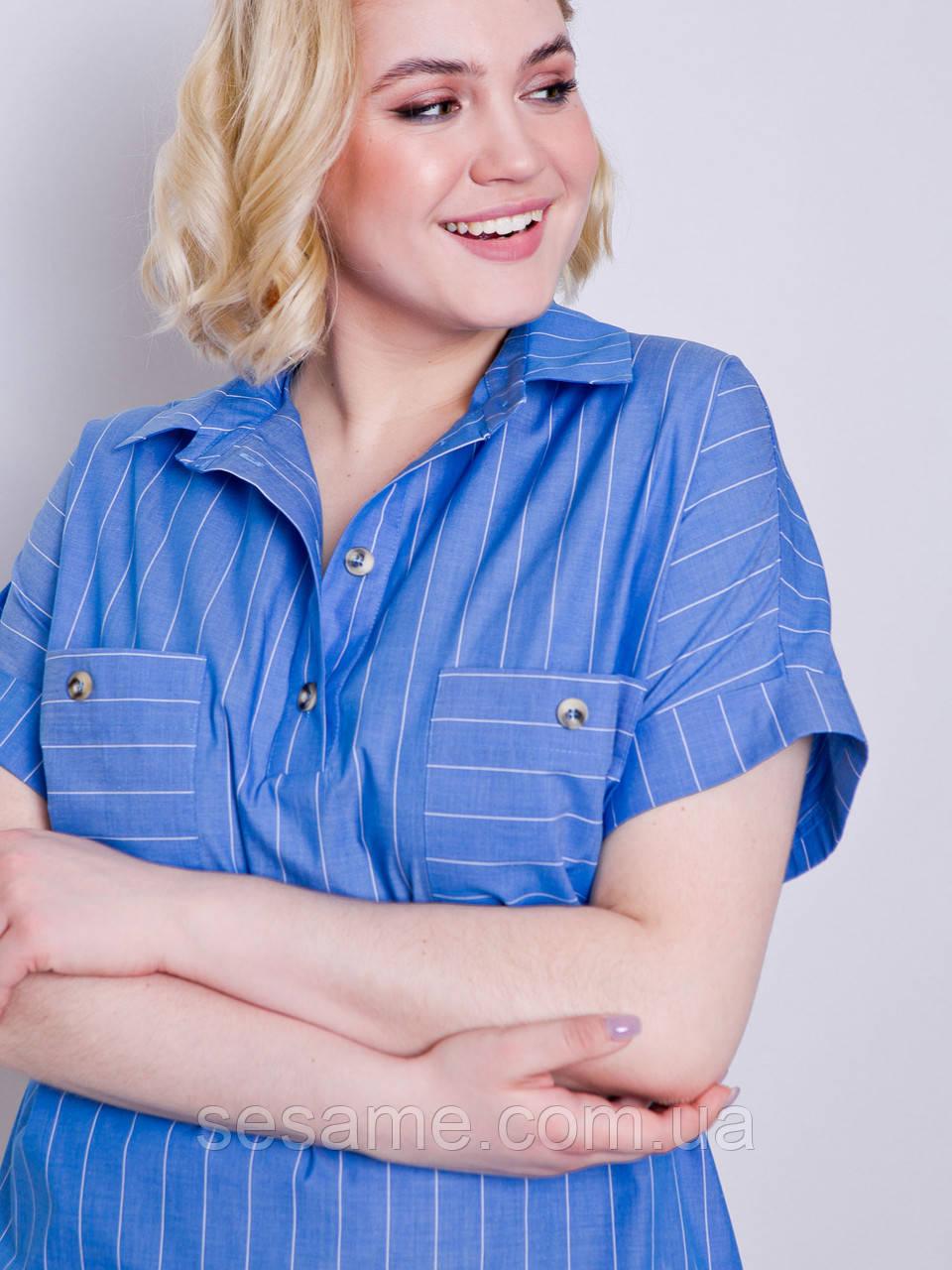 grand ua Ивонет принт блуза