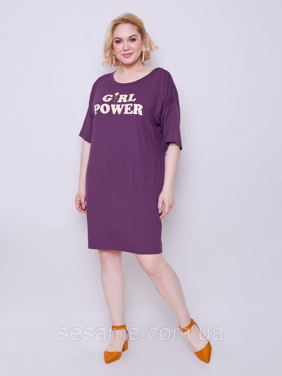 grand ua Паллада 2019 платье - футболка