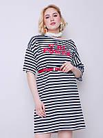 grand ua Паллада полоса платье - футболка, фото 1