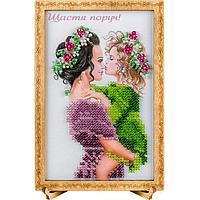 Набор - открытка для вышивки бисером Щастя поруч!