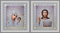 Набор для вышивки бисером Набор венчальных икон (серебро)
