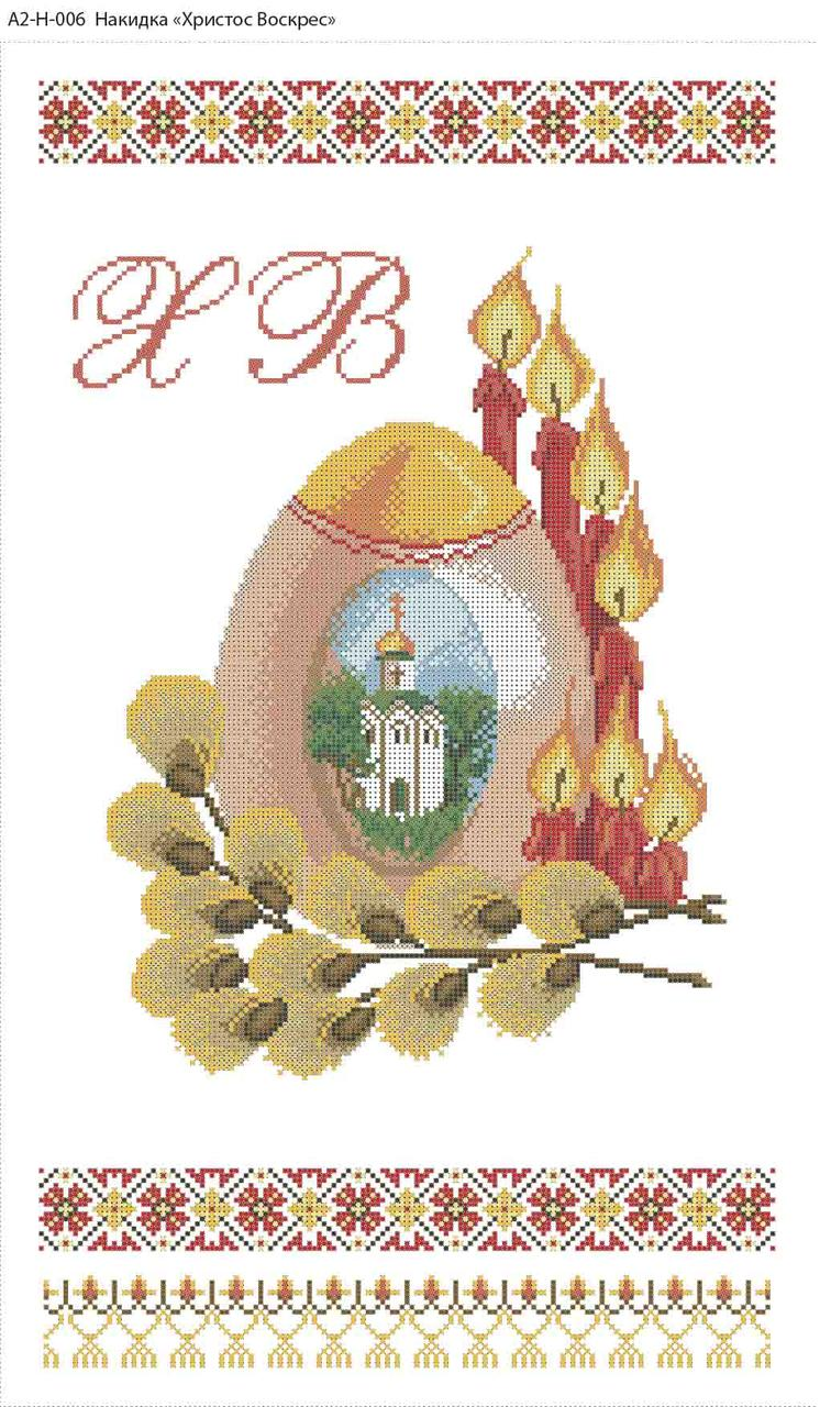 Схема для вышивки бисером на габардине Христос Воскрес