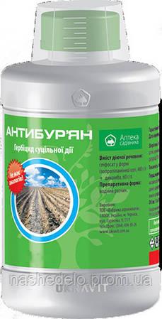 Гербицид Антибурьян 500 мл. Аптека садiвника УКРАВИТ
