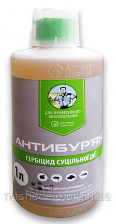 Гербицид Антибурьян 1 л. Аптека садiвника УКРАВИТ