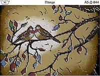 Схема для вышивки бисером на габардине Птицы