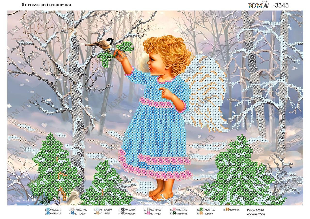 Схема для вышивания бисером на атласе Ангелочек и птенчик