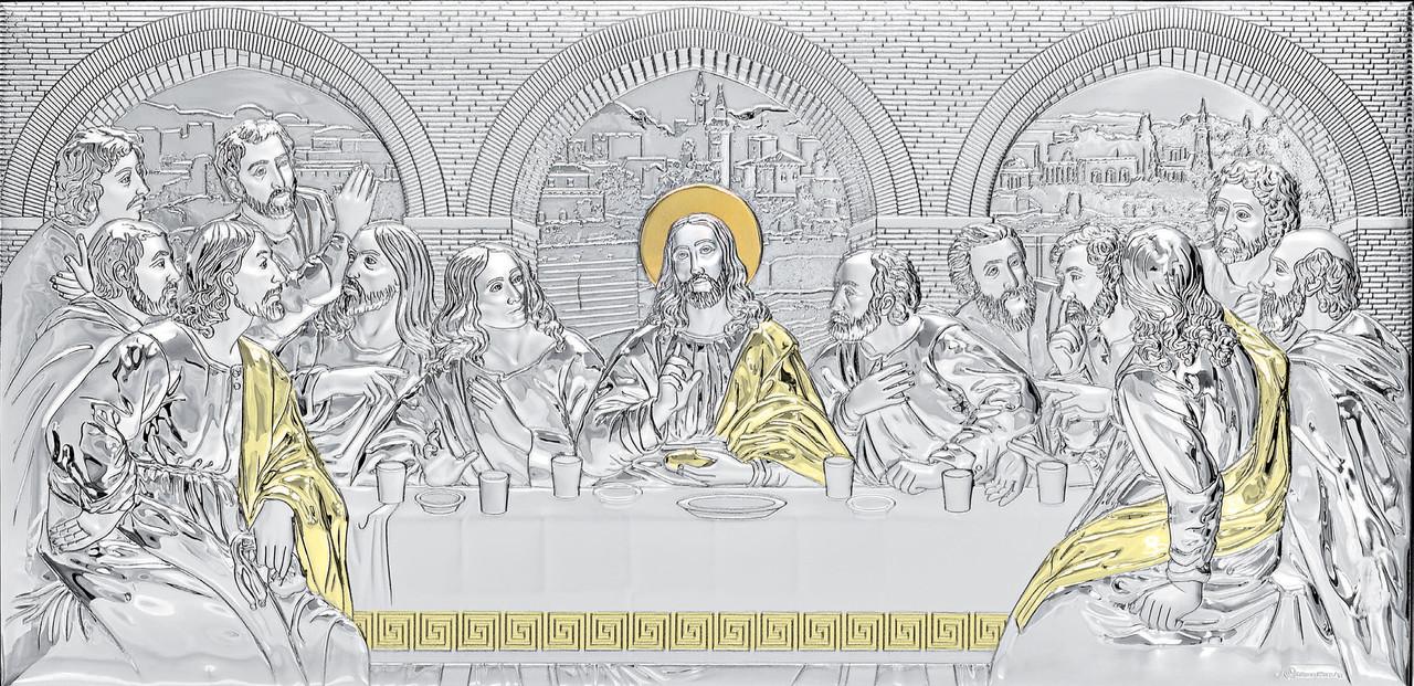 Серебряная икона Тайная Вечеря  60х30см покрыта золотом ( с Греции )