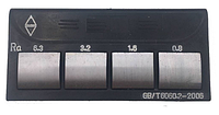 Набор 4N - 201 для цилиндрического фрезерования - Ra 0,8 - 6,3 мкм / 4 шт