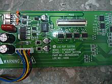 """Запчастини до плазмі 50"""" Lg MU-50PZ40 (PDP50WXDP1, 6870QZC001D 6871QZH021A, 6871QXHD11A 6870QXC001C 020709)"""