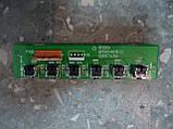 """Запчасти к плазме 50"""" Lg MU-50PZ40 (PDP50WXDP1, 6870QZC001D 6871QZH021A, 6871QXHD11A 6870QXC001C 020709), фото 4"""