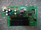 """Запчасти к плазме 50"""" Lg MU-50PZ40 (PDP50WXDP1, 6870QZC001D 6871QZH021A, 6871QXHD11A 6870QXC001C 020709), фото 6"""
