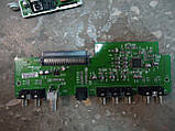 """Запчасти к плазме 50"""" Lg MU-50PZ40 (PDP50WXDP1, 6870QZC001D 6871QZH021A, 6871QXHD11A 6870QXC001C 020709), фото 7"""