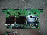"""Запчасти к плазме 50"""" Lg MU-50PZ40 (PDP50WXDP1, 6870QZC001D 6871QZH021A, 6871QXHD11A 6870QXC001C 020709), фото 8"""