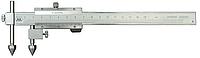 Штангенциркуль  ШЦО  20-600 - 0,02  для измерения межцентровых расстояний  ( круглые + конус )