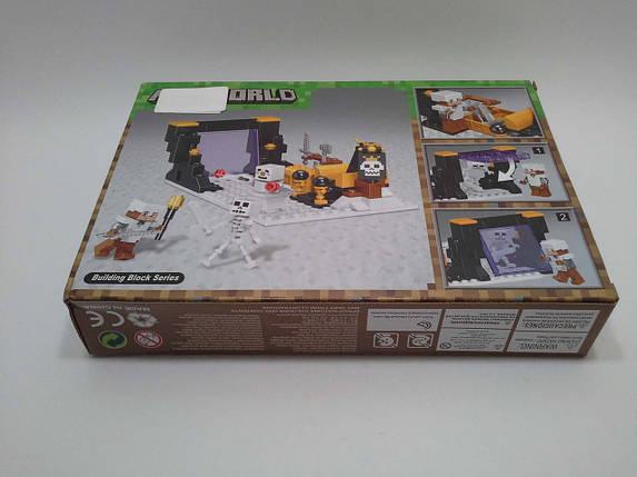 Игра Лего Bela My World (10954-10959) 6шт в блоке Майнкрафт, фото 2