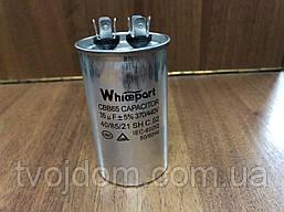 Пусковой конденсатор для кондиционера СВВ-65 35мкФ 450V