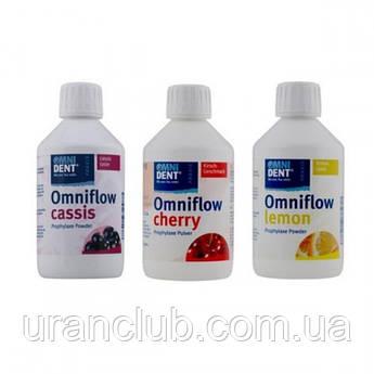 Порошок для полирования зубов и удаления налета (сода) OMNI FLOW 300 гр.