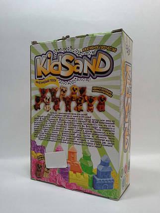 Danko KidSand Кинетический песок 1000г (KS-04-10-15) коробка микс, фото 2