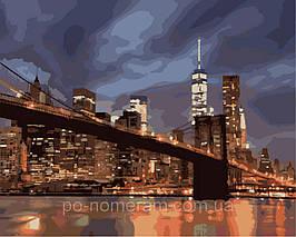 Картина по номерам KH2133 Ночной Нью Йорк 40х50